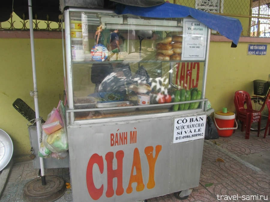 Уличный фаст фуд во Вьетнаме
