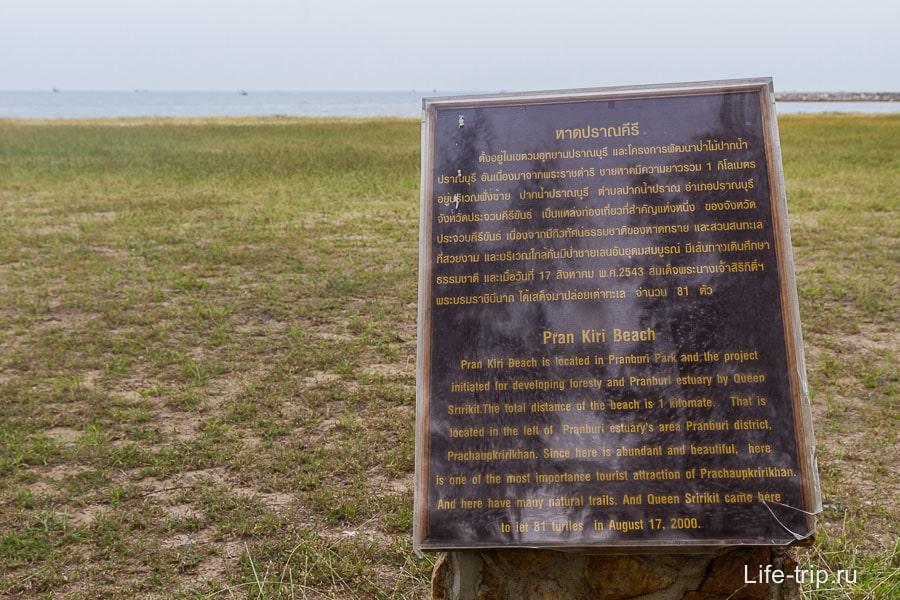 pran-kiri-beach-12