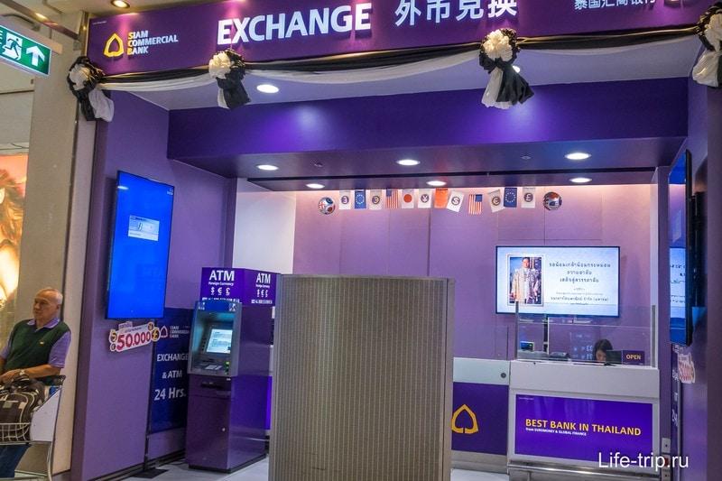 Валютный банкомат в транзитной зоне аэропорта Суварнабхуми