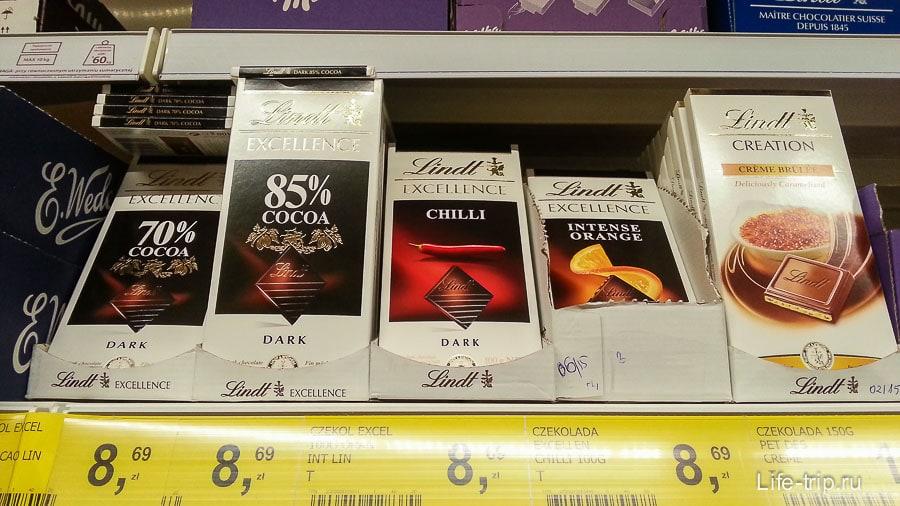 Долго искал шоколадку с перцем в Тае, а нашел в польском Теско