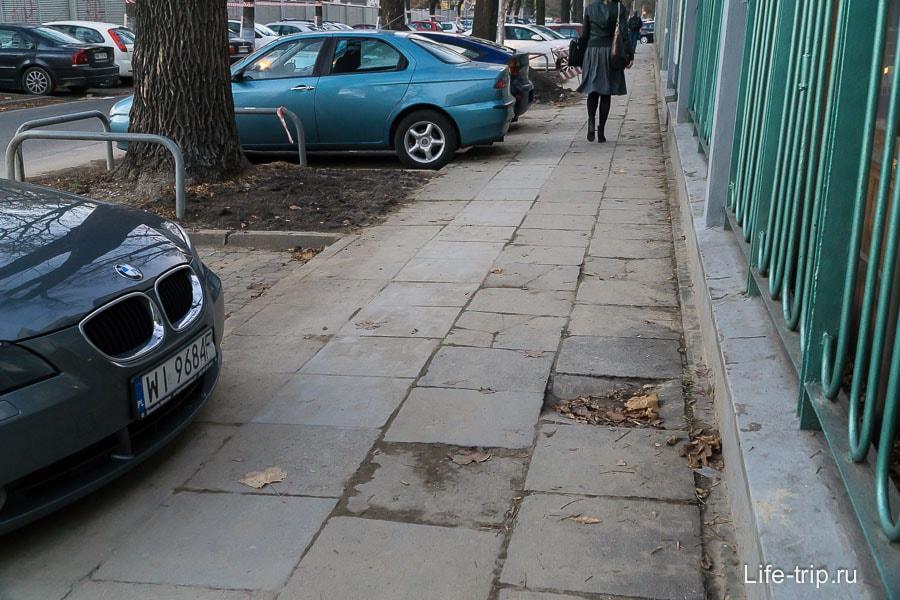 Улица по которой мы ходим каждый день