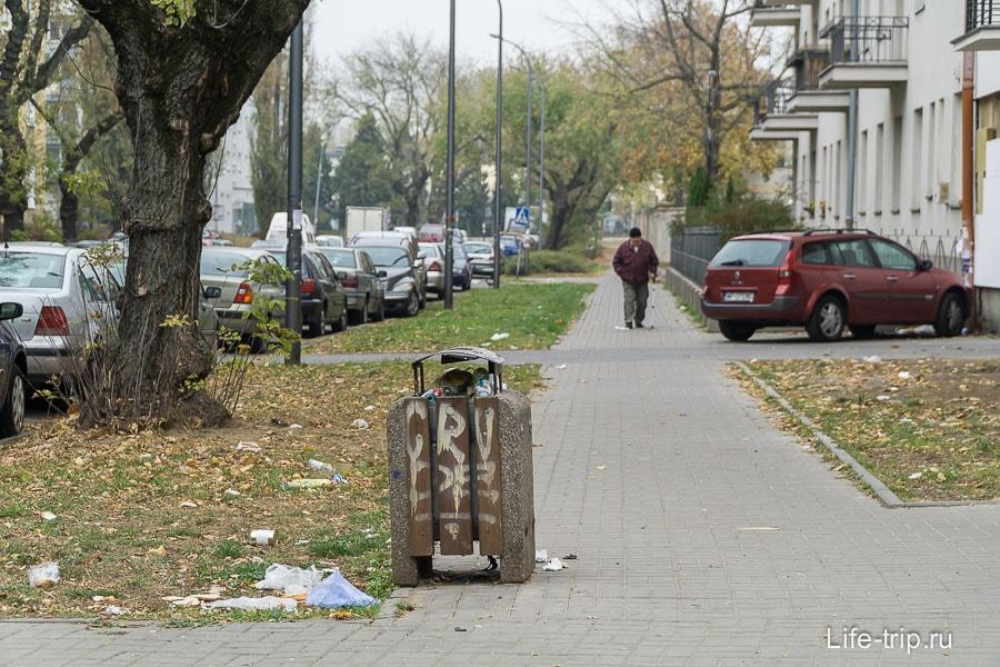 Мусор на улицах Варшавы