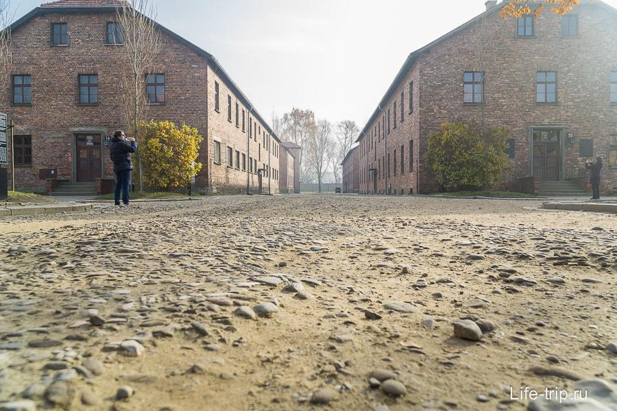 Концлагерь в Освенцим Аушвиц 1