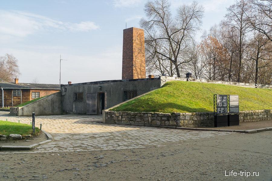 Крематорий в концлагере Аушвиц 1