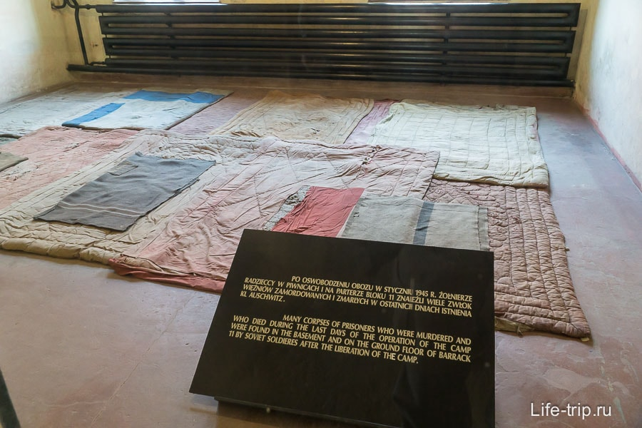 Одеяла в блоке смерти