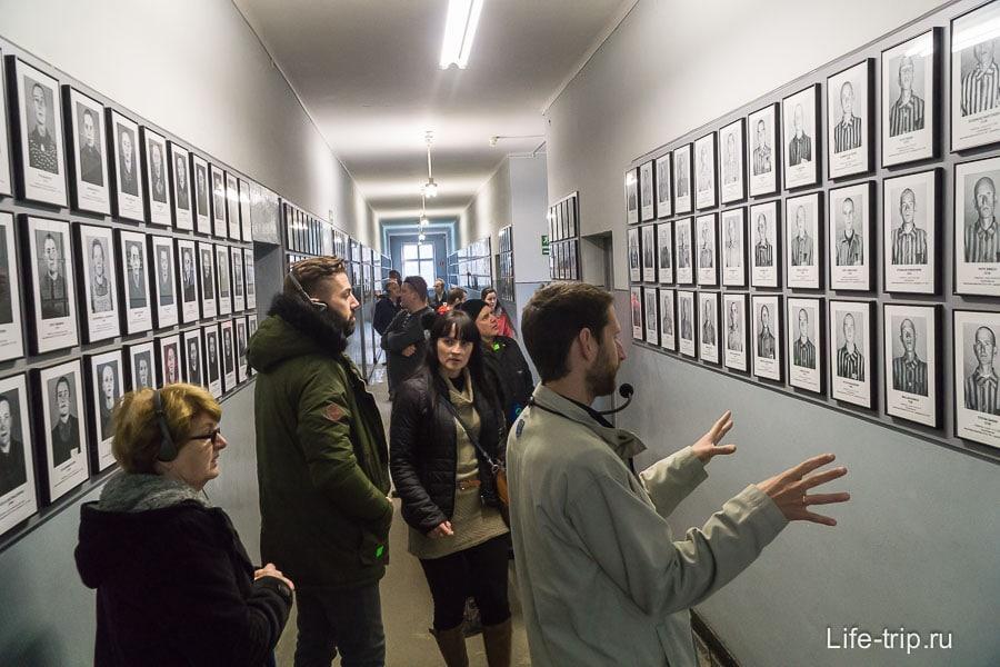 Экскурсия по Освенцим (Аушвиц 1)