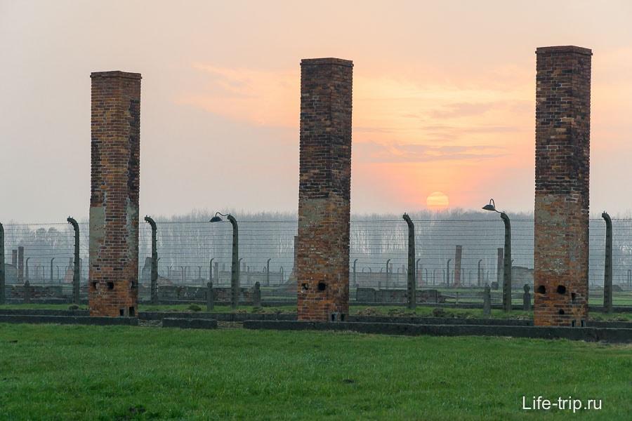 Постапокалиптический пейзаж в Аушвиц-Биркенау