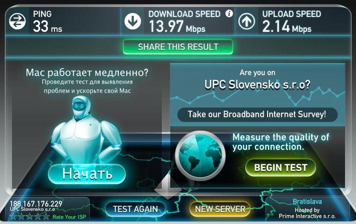 Скорость wifi в квартире