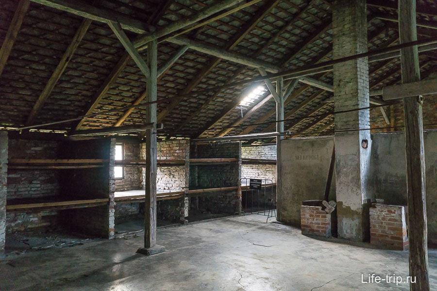 Реконструкция барака в Аушвиц 2