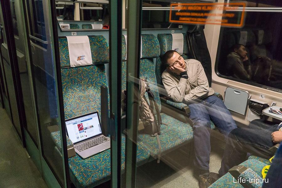 Поезд Варшава-Братислава, сидячие места