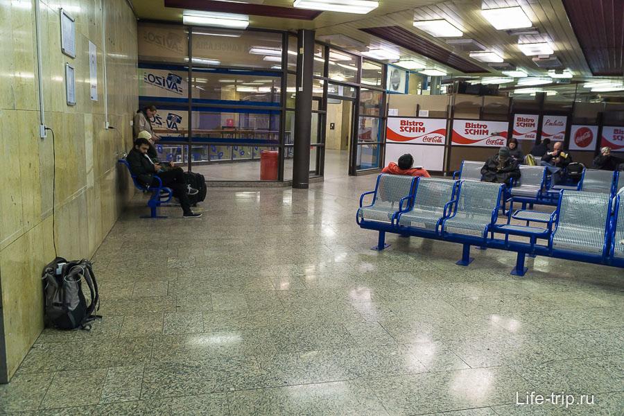 Жд вокзал в Братиславе - free wifi и подзарядка
