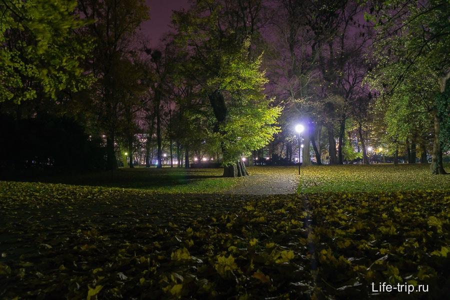 Парк Сад Янка Краля в Братиславе вечером