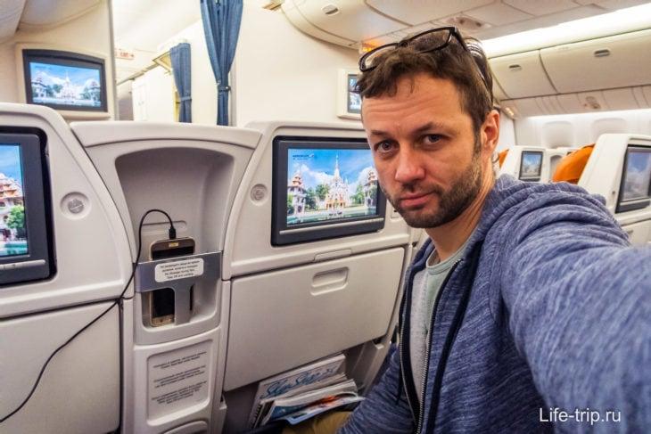 Как дешево улететь в Таиланд в 2019, цены на перелет из Москвы