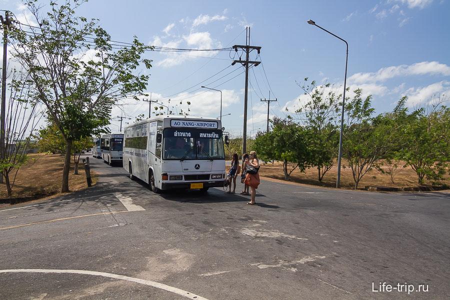 Автобус аэропорт Краби - Ао Нанг