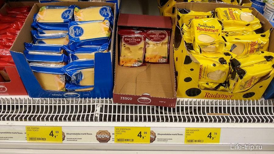 Обычный сыр