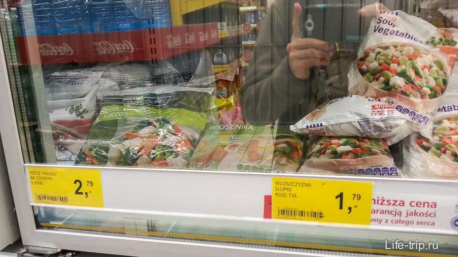 Замороженный овощи совсем недорогие