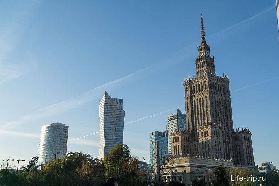Центр Варшавы около дворца Культуры и Науки