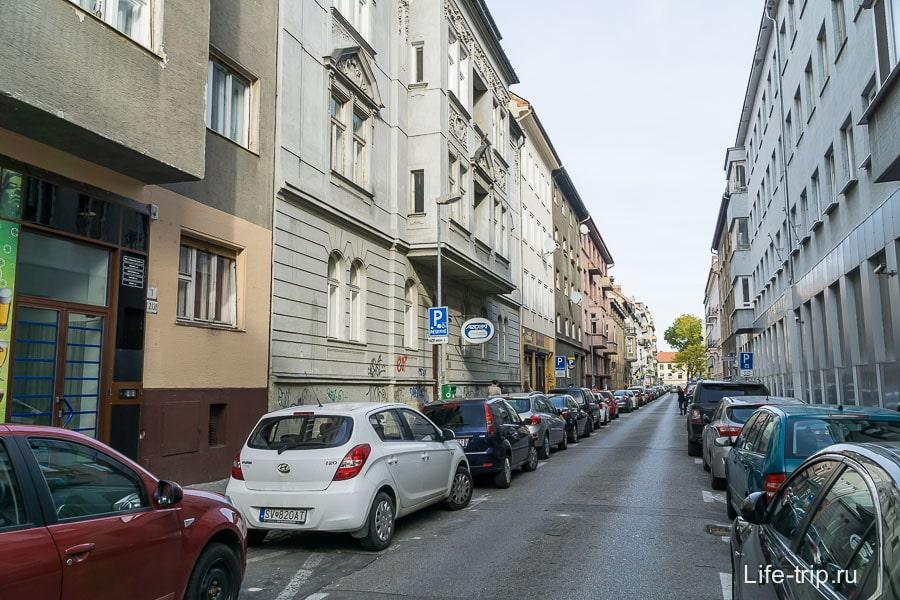 Улочка, где расположен дом
