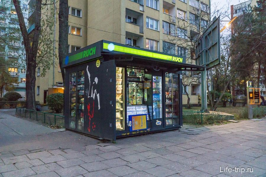 Газетный киоск Ruch, где продаются симки