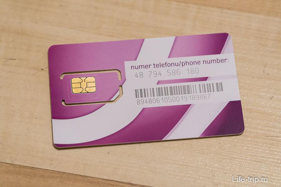 На другой стороне ваш номер телефонный, где +48 это код страны