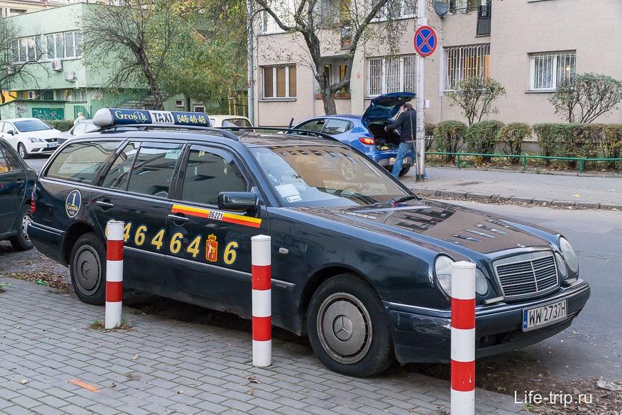 Grosik Taxi в Варшаве