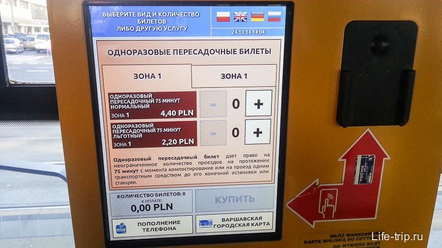 Информация на русском языке