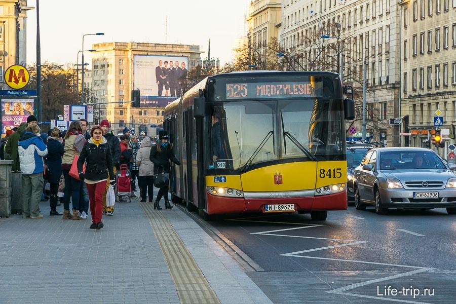 Автобусы в Варшаве