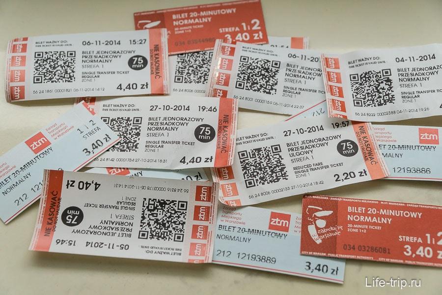 Билеты на общественный транспорт в Варшаве