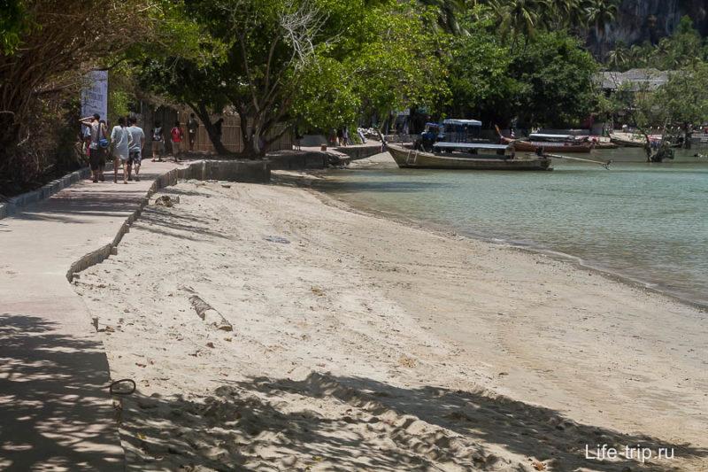 east-railay-beach-05