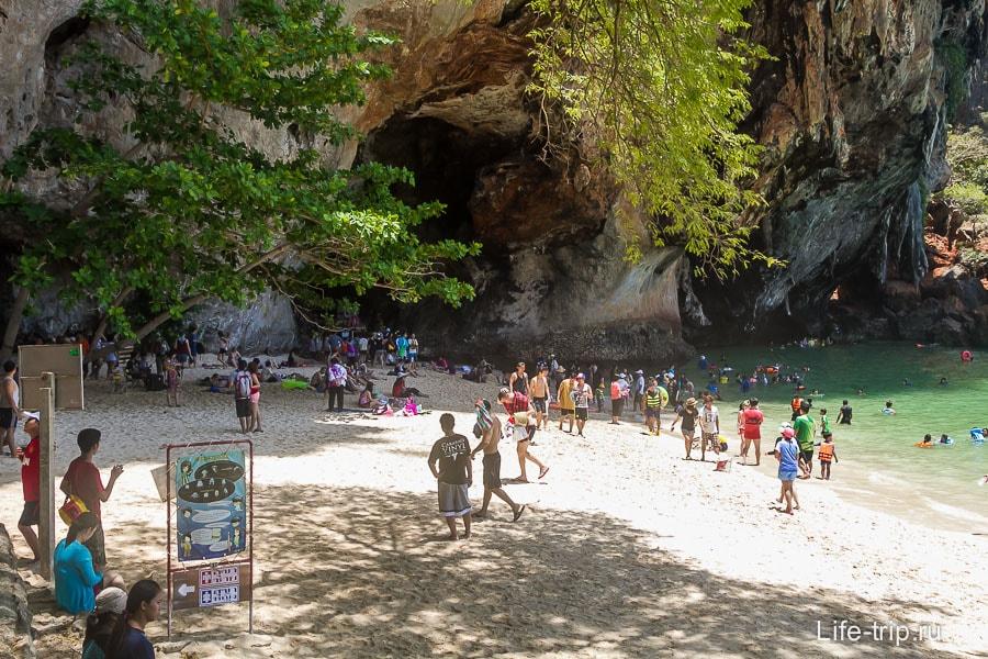 phranang-cave-01