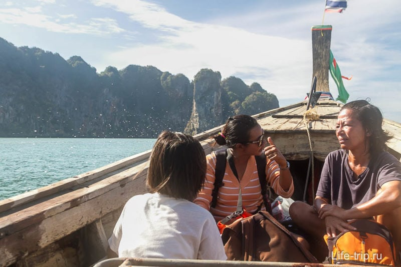 Плывем с Ао Нанга на Рейли