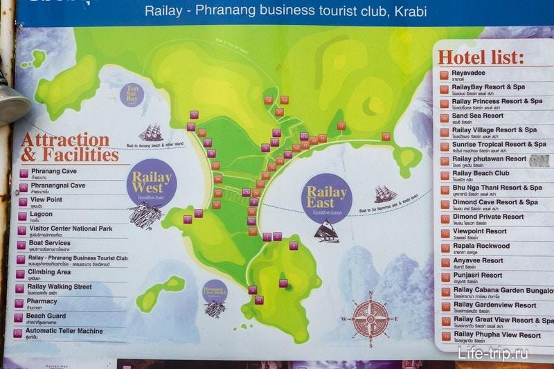 Карта полуострова Рейли и пляжей