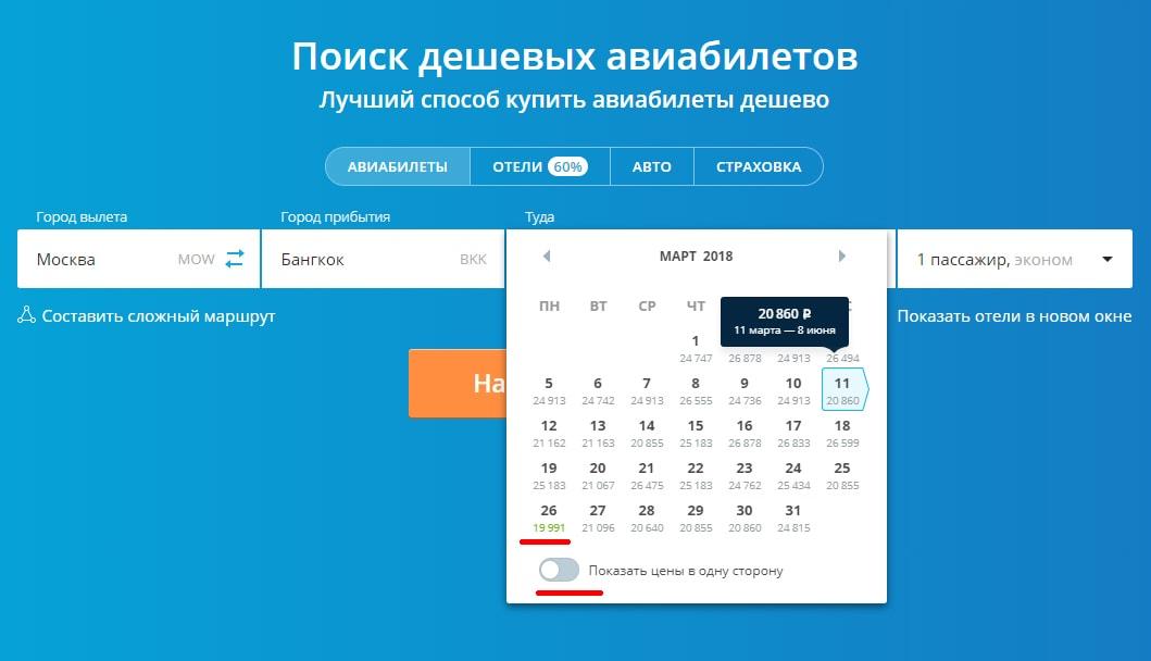Авиабилеты из хабаровска в санкт петербург цены