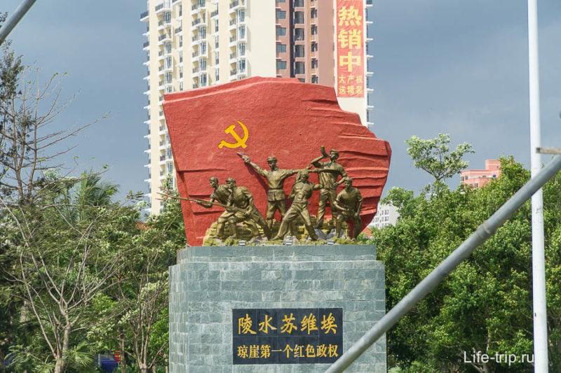 В Таиланде буддизм, в Китае коммунизм