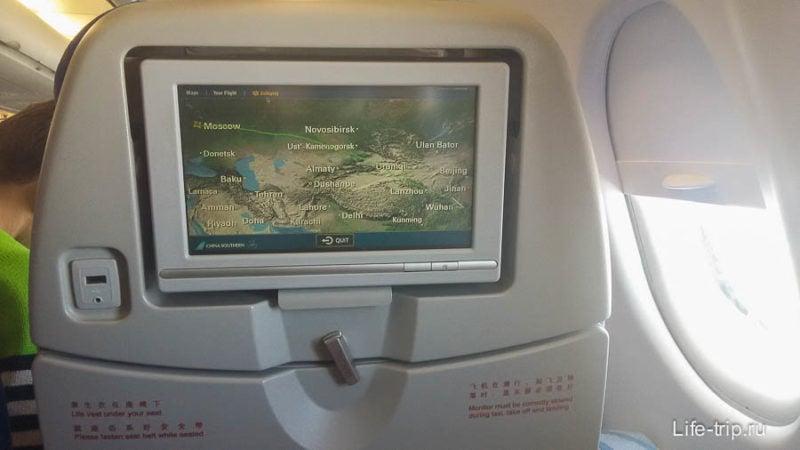 Первое плечо Москва-Ухань, большой самолет
