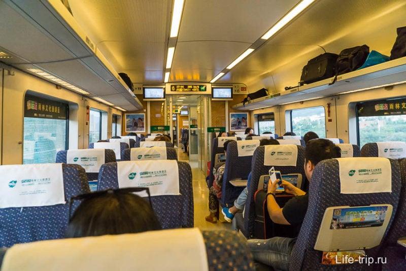 Китайские поезда мне очень понравились