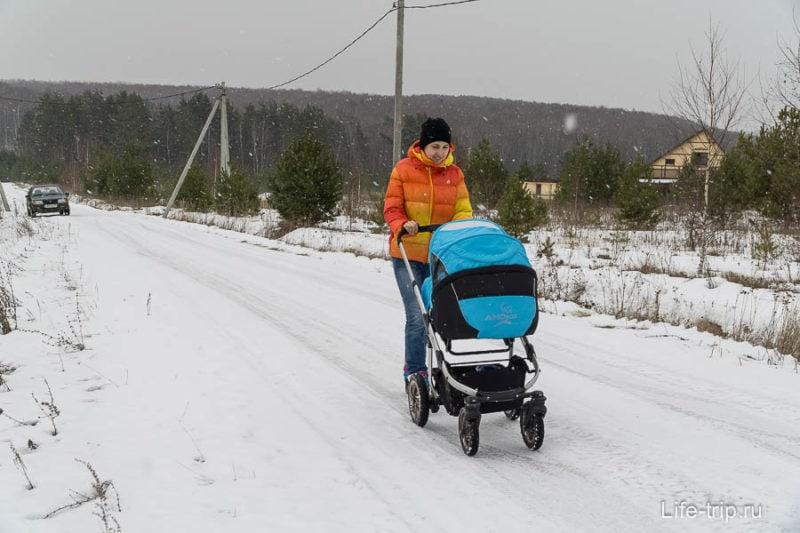 Даже зимой можно гулять с коляской, раньше было месиво