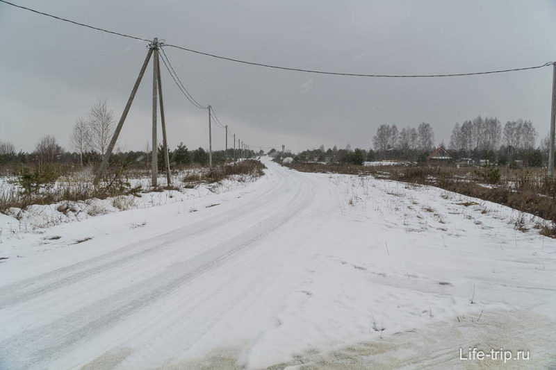 Дорога на 5-ом поле