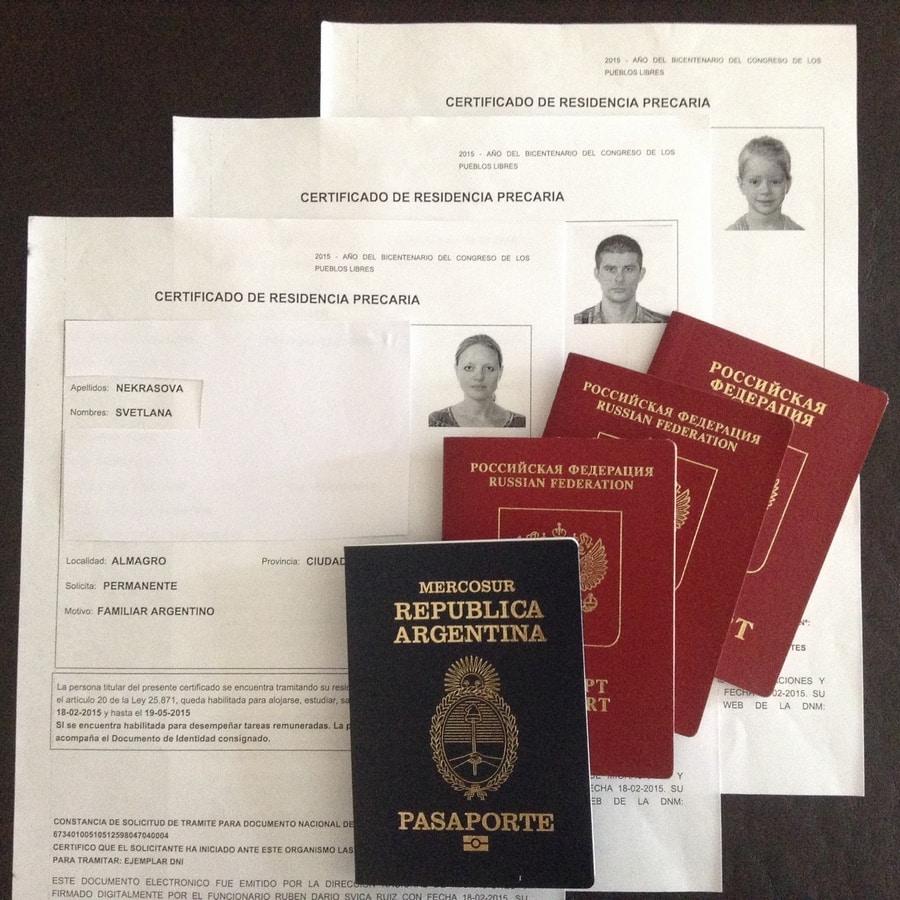 Аргентинский паспорт дочки Анастасии и Прекарии на меня, мужа и старшую дочку