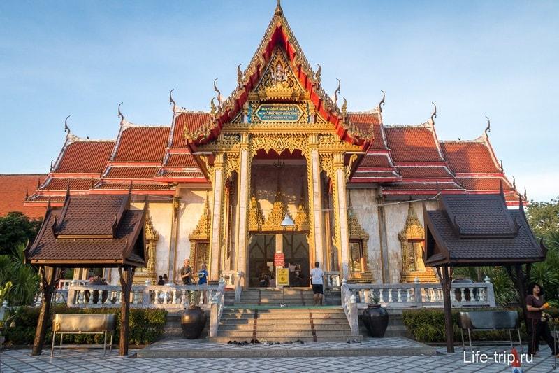 Храм Чалонг (Wat Chalong)