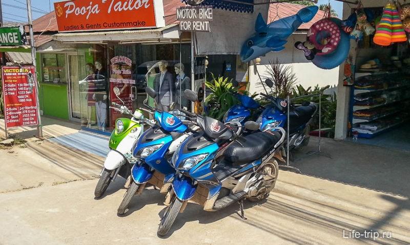 Типичная аренда байков в Таиланде