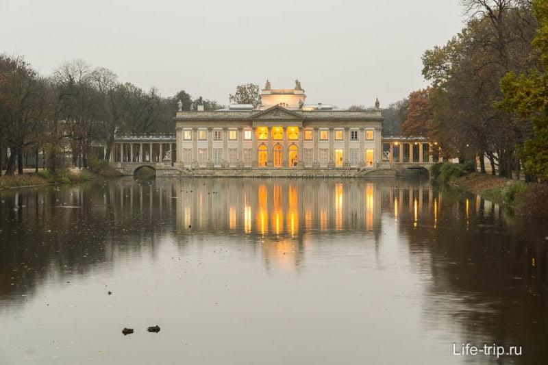 Лазенковский дворец, или Дворец на воде