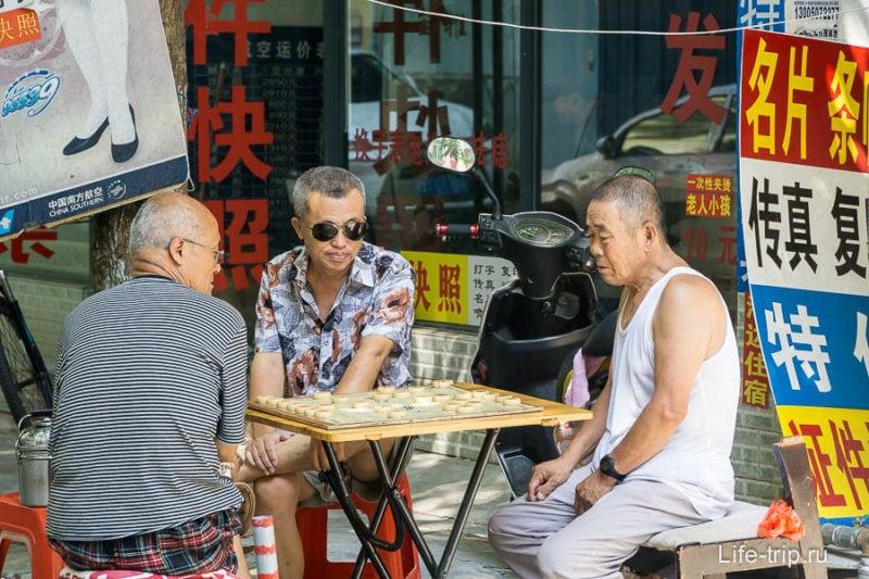 Китайцы играют во что-то