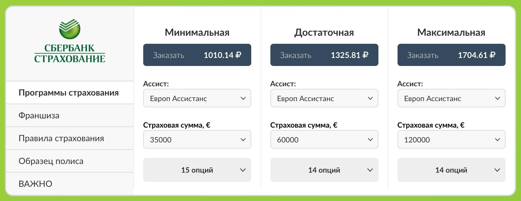 курская дуга на карте россии со спутника онлайн в реальном времени