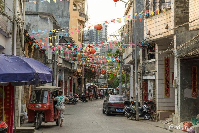 Китайская улочка - старый район