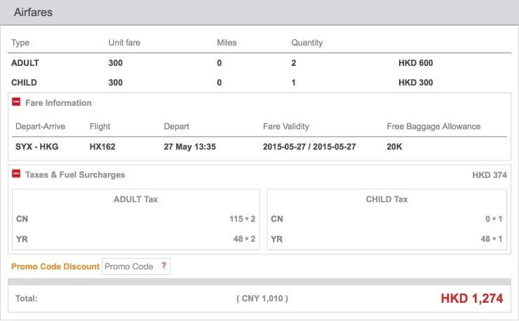 Перелет Санья-Гонконг на сайте HongKong Airlines за 8500р