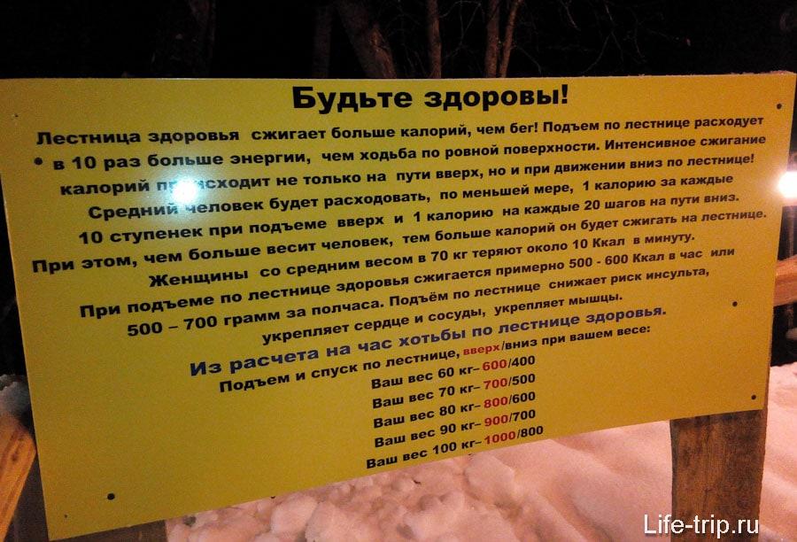 ingushetiya-4