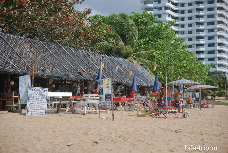 Кафе на юге пляжа