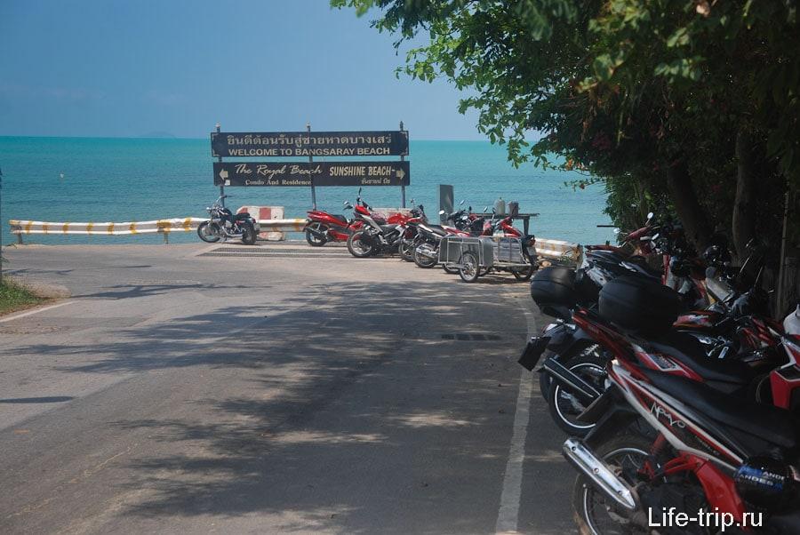 Начало дороги вдоль пляжа от 56-й улицы