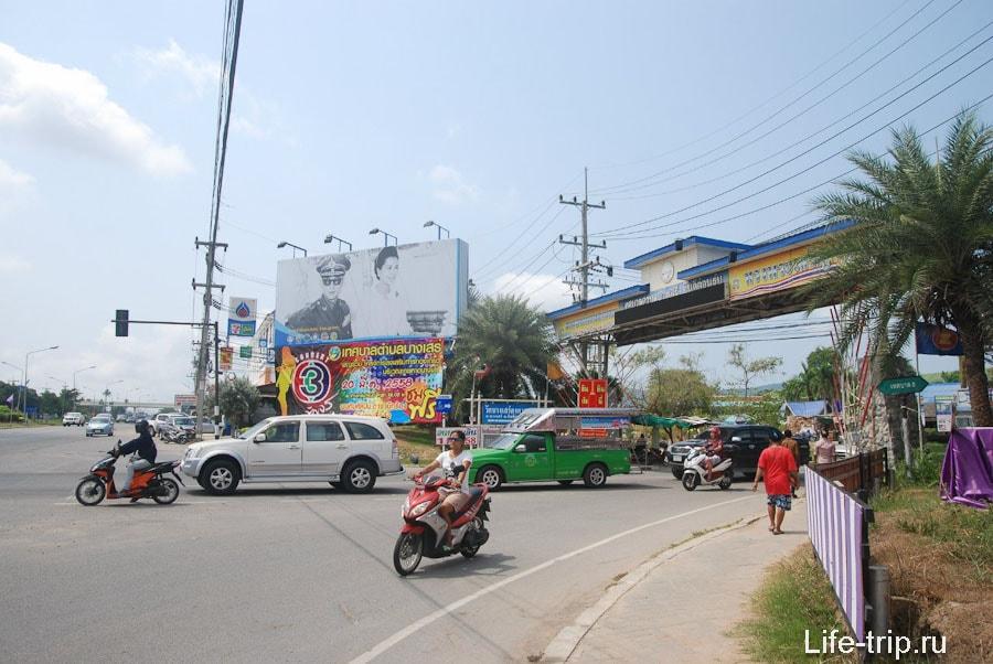 Поворот на Банг Сарай с Сукхумвита